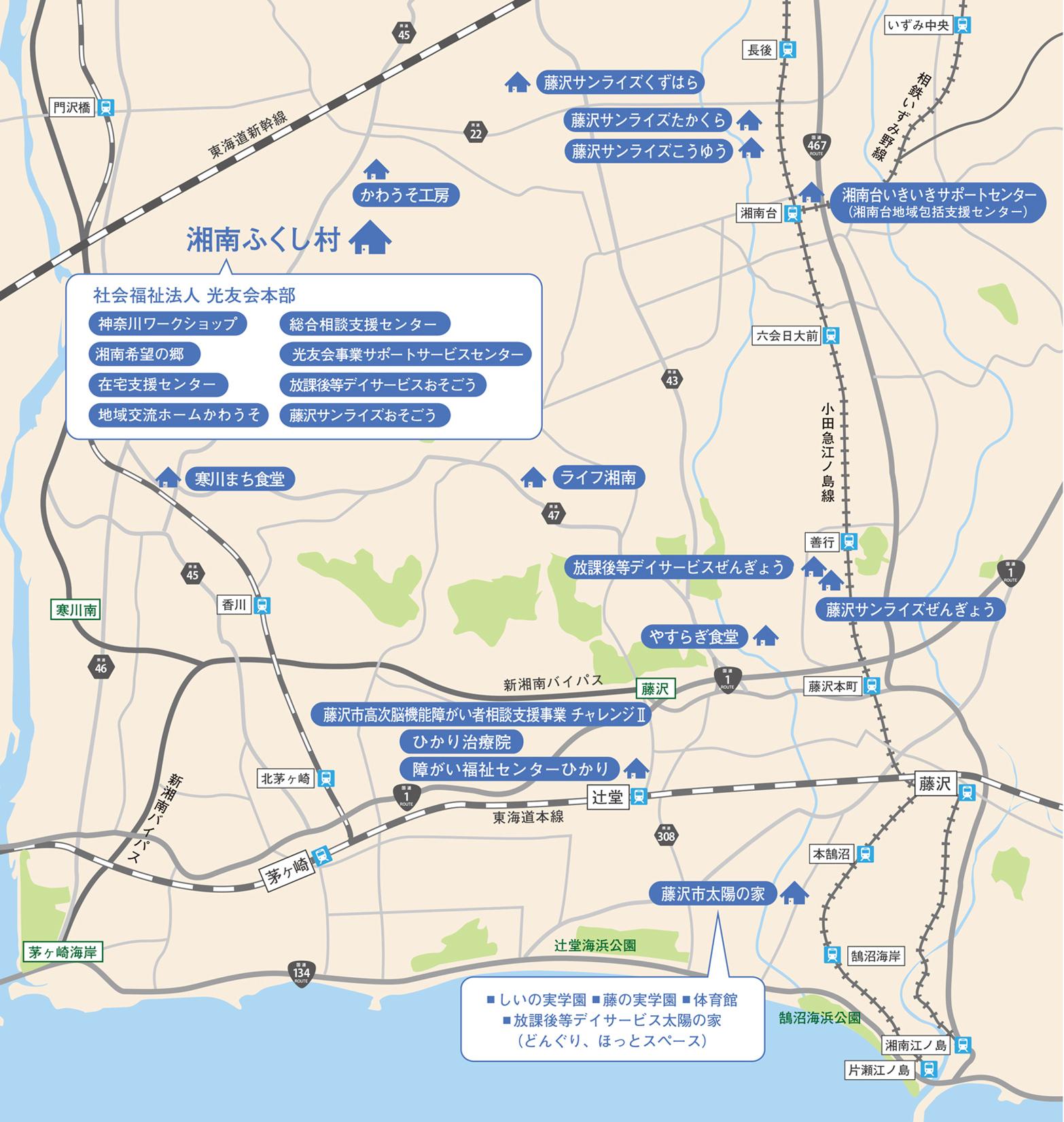 事業所広域マップ