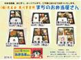 寒川事業所から「お弁当のレイアウト紹介写真を載せました!」