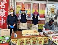 寒川事業所から大盛況!<コロナに負けるな> かぼちゃコロッケ30円!