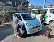 ライフ湘南から「洗車&掃除!」
