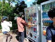 太陽の家藤の実学園より 活動グループ「お小遣いを持って公園へ出かけよう!」の報告です!