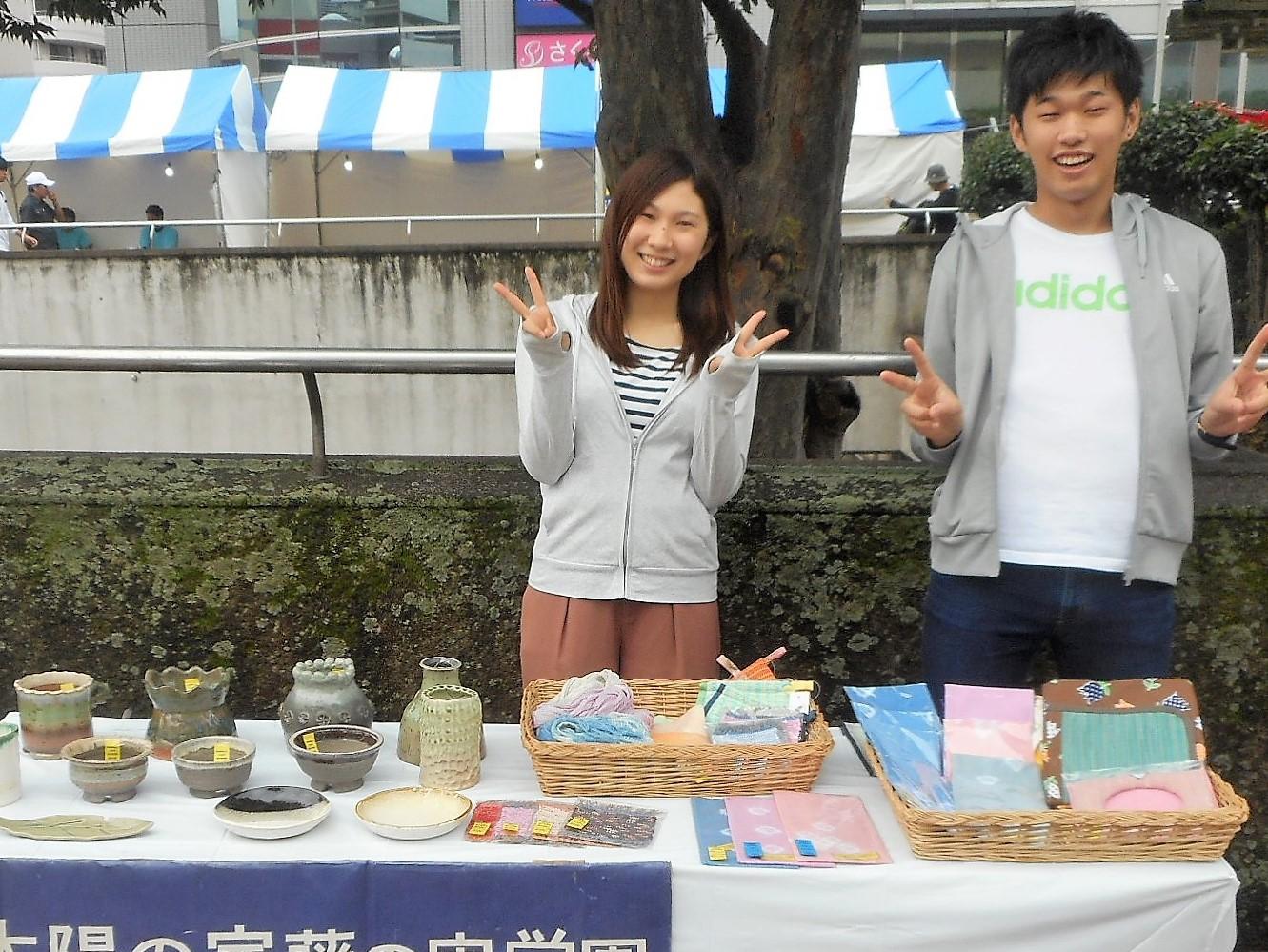 太陽の家藤の実学園より「藤沢市民まつり、希望寄席でバザー販売を行いました!」の報告です!