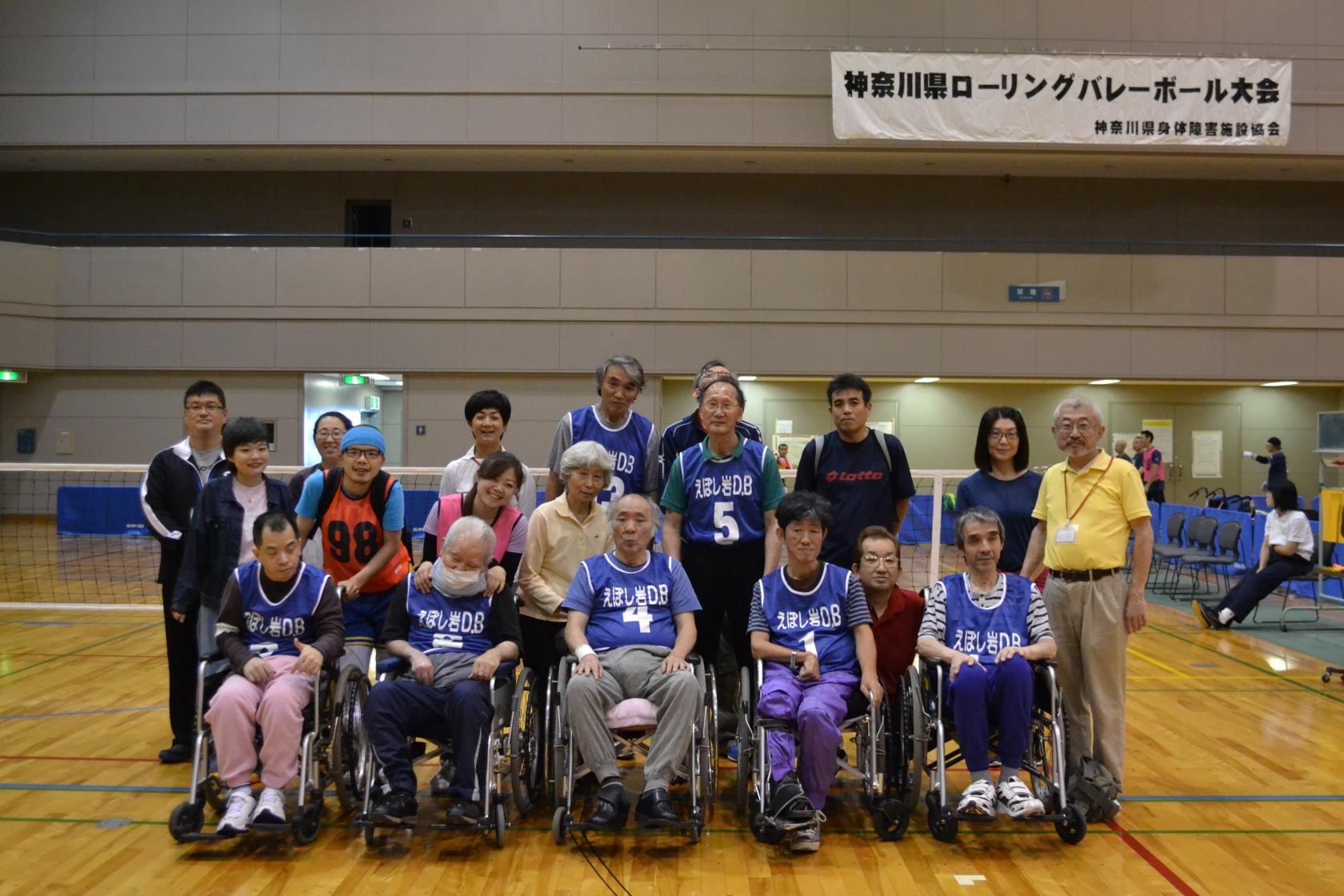 湘南希望の郷から「第28回神奈川県ローリングバレーボール大会」の報告です。