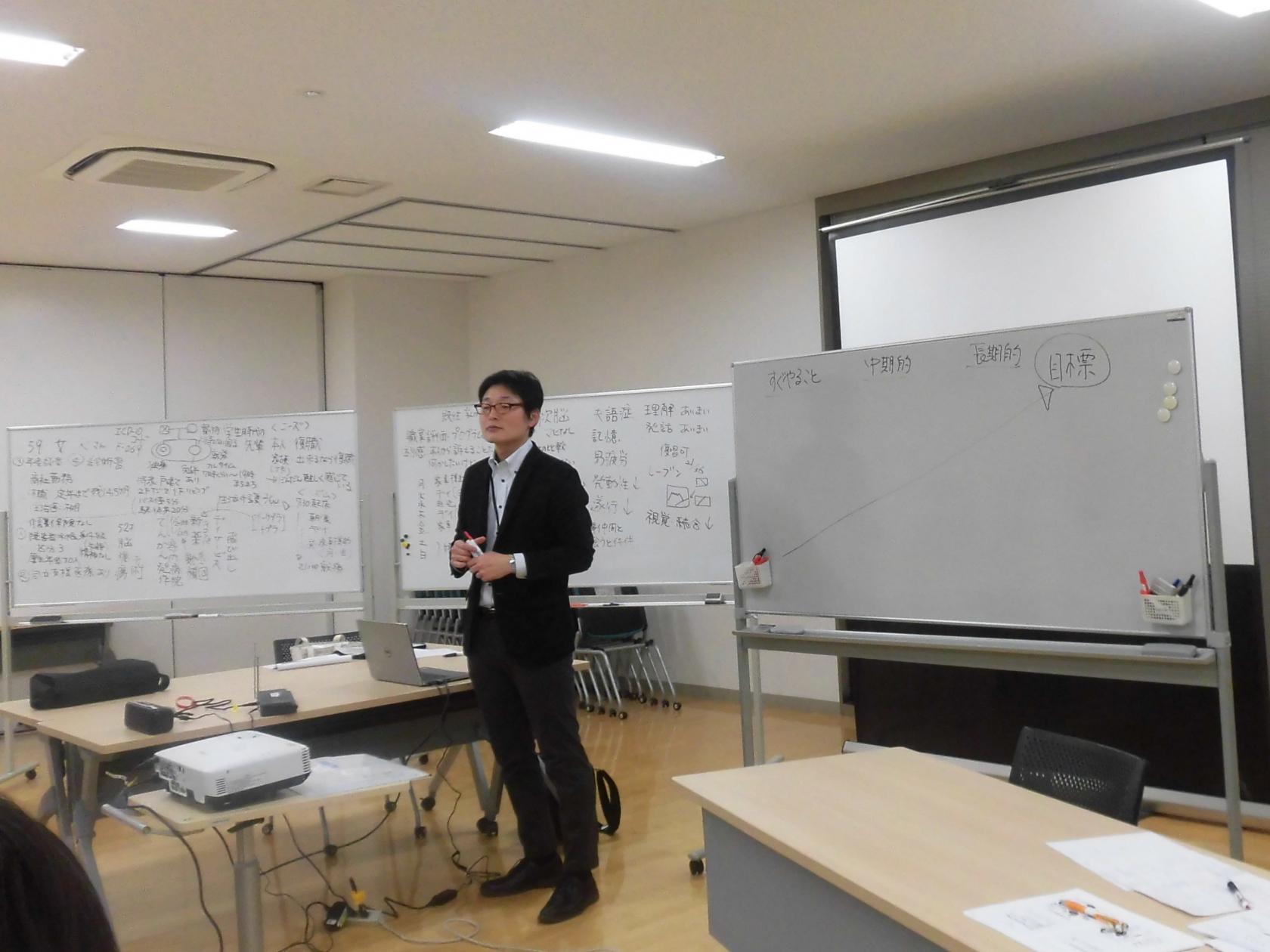 総合相談支援センターから「高次脳機能障害支援について考える 事例検討会in藤沢」を開催しました。