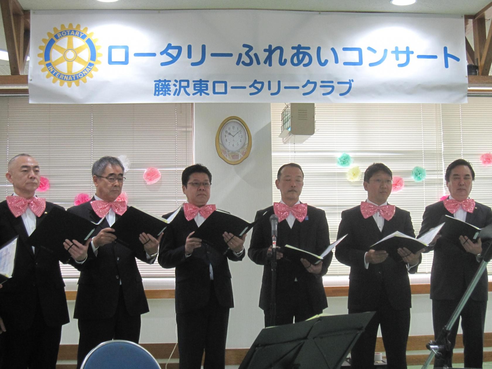 湘南希望の郷から「ロータリーふれあいコンサート」の報告です。