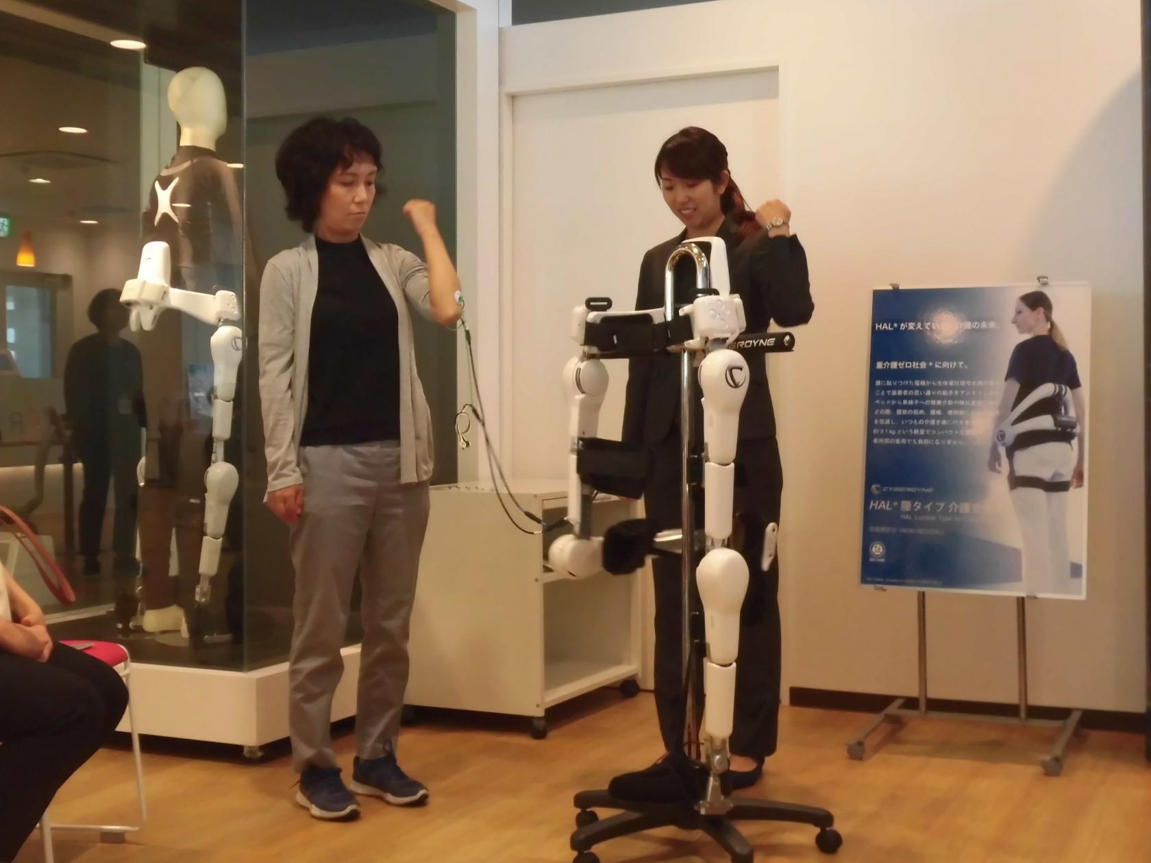 藤沢市高次脳機能障がい者相談支援事業所チャレンジⅡより「湘南ロボケアセンター団体見学ツアー」の報告です。