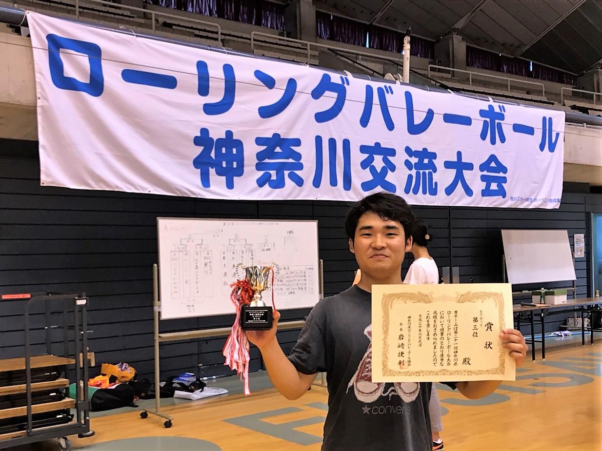 神奈川ワークショップから「ローリングバレー大会」の報告です。