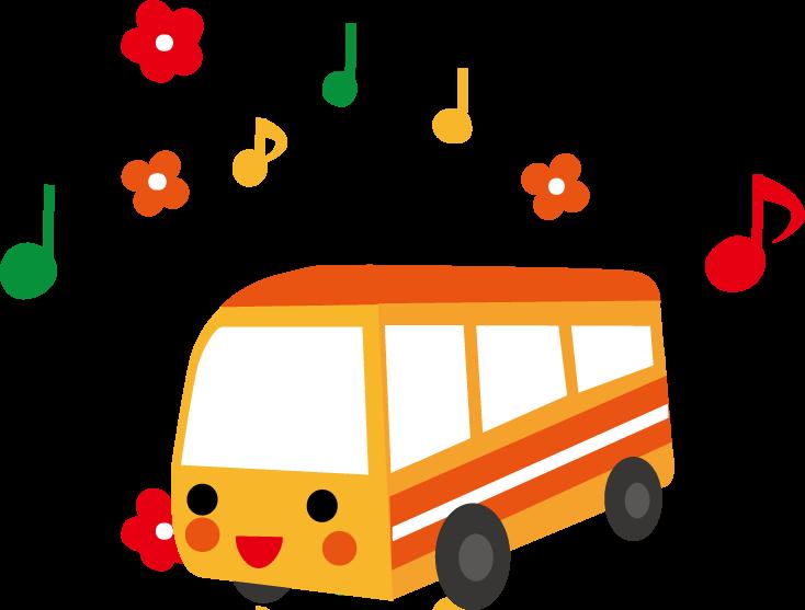 太陽の家しいの実学園より「バス・バス・バス」!