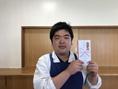 ライフ湘南から「就職しました!!」の報告です!