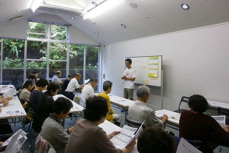 月2回、さまざまな講座を開催しています。