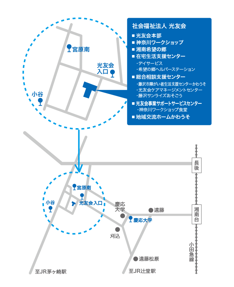 光友会本部への行き方の地図