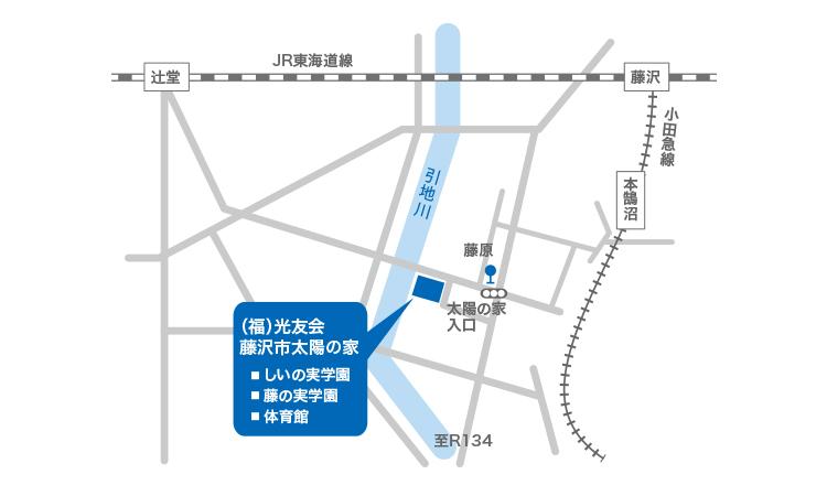 藤沢市太陽の家への行き方の地図