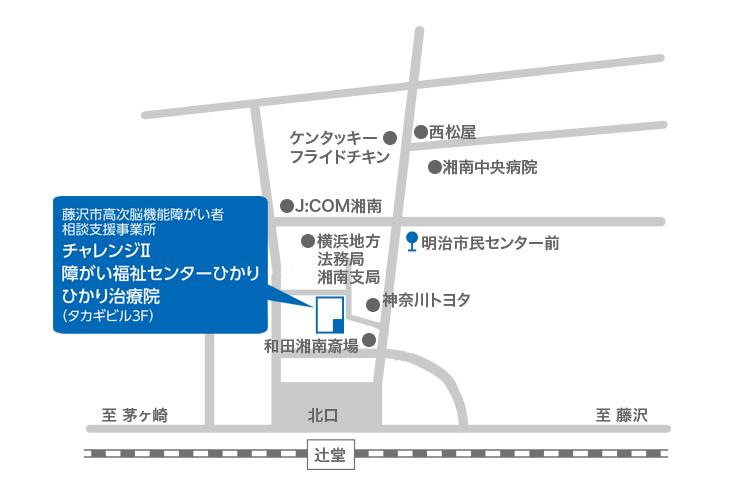 チャレンジⅡとひかりへの行き方の地図