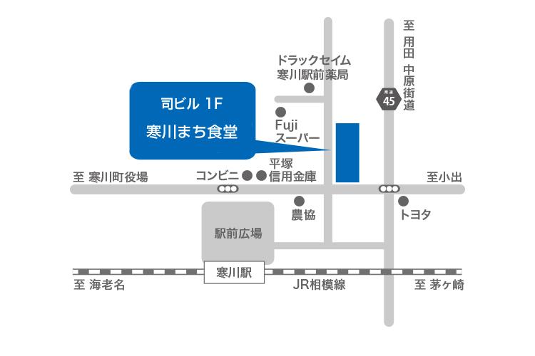 寒川事業所への行き方地図