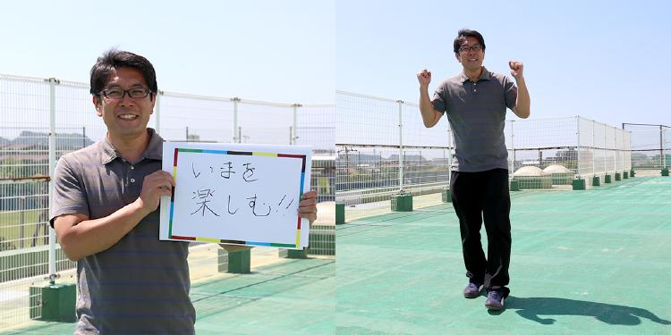 チャレンジャー037「いまを楽しむ!!」
