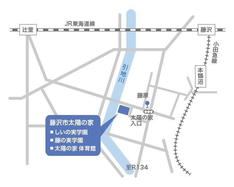 藤沢市太陽の家への行き方地図画像