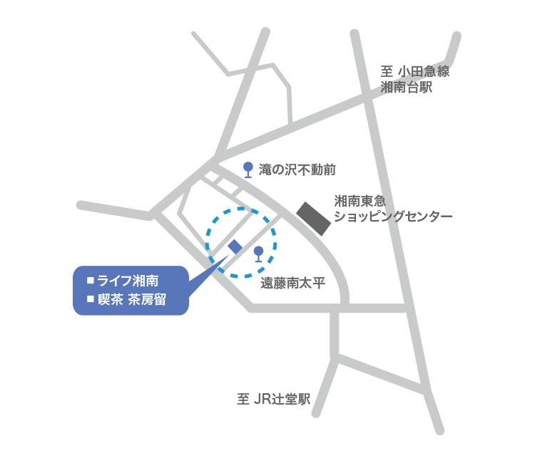 ライフ湘南への行き方地図画像