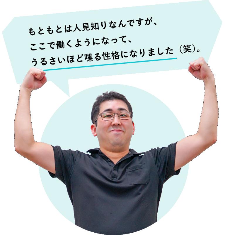 須藤ガッツポーズ!
