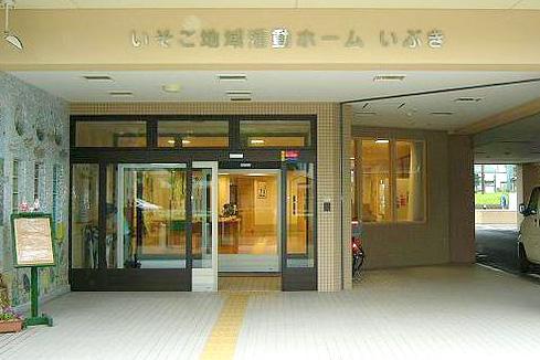 ホームいぶきの建物の写真